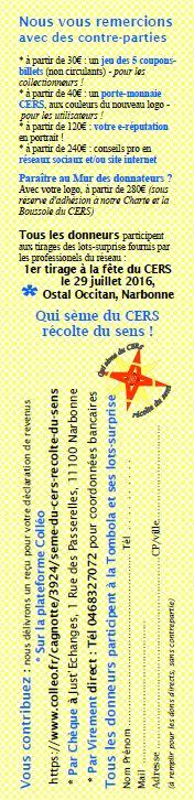 cagnotte pour le CERS